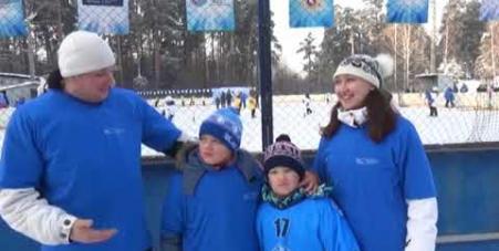 Embedded thumbnail for Видео о фестивале «Люблю папу, маму и хоккей» в Касли