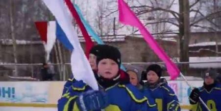 Embedded thumbnail for Фестиваль «Люблю папу, маму и хоккей» в с. Елово Пермского края