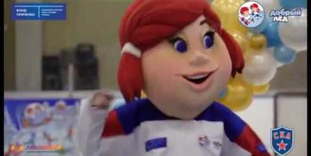 Embedded thumbnail for Короткий ролик о турнире «В хоккей играют настоящие девчонки!»