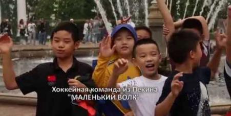 Embedded thumbnail for «Маленький Волк» в Стрельне