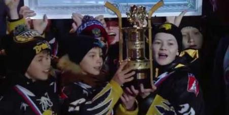 Embedded thumbnail for Финал «Кубка Добрый лёд» в Одинцово (2-4 декабря 2016 г.)