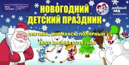 Embedded thumbnail for Новогодний детский праздник 2015