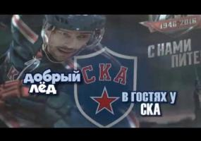 Embedded thumbnail for Видеоролик «Собирание паззлов с игроками СКА в «Хоккейном городе»