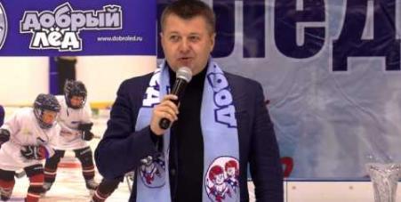 Embedded thumbnail for Полуфинал «Кубка Добрый лёд» в Петрозаводске