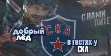 Embedded thumbnail for Собирание паззлов с игроками СКА в «Хоккейном городе»
