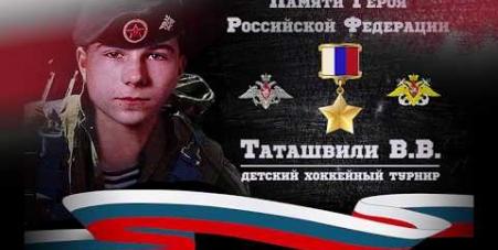 Embedded thumbnail for Анонс «Кубка Черных беретов» 2019