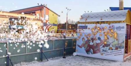 Embedded thumbnail for Семейный хоккейный фестиваль «Люблю папу, маму и хоккей», Северодвинск, 27 ноября 2016 года
