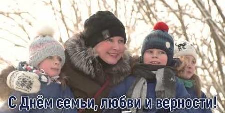 Embedded thumbnail for Семья «Добрый лёд»